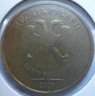 P1030666.JPG