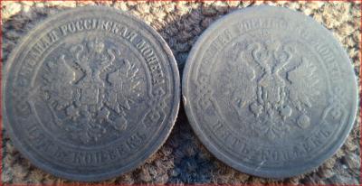 5 копеек 1973 и 1968 2.PNG