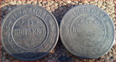 5 копеек 1973 и 1968 1.PNG