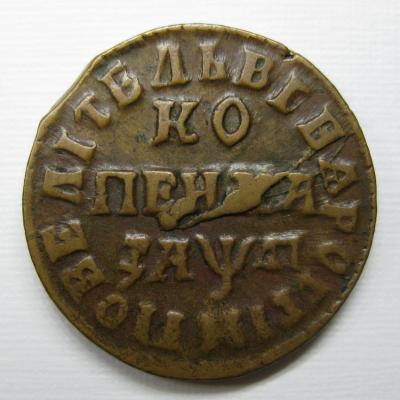 1714-1.jpg