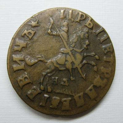 1714-2.jpg