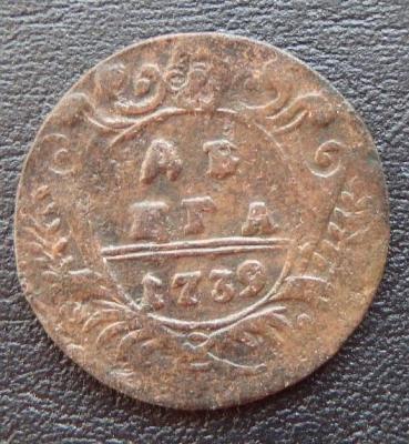 д 1739 м.JPG