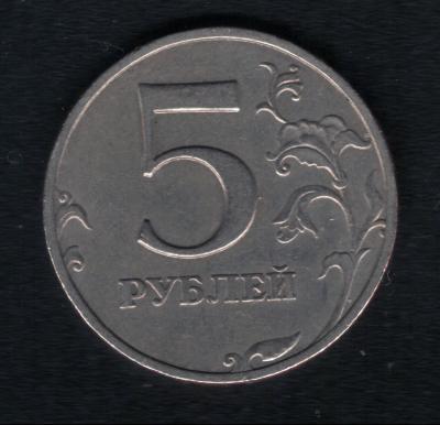 5 р 1998 брак шлифовки штампа реверс.jpg