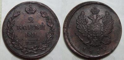 2-1811.jpg