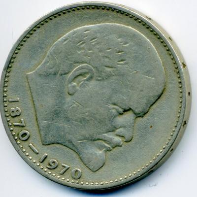 Lenin_100_004.jpg