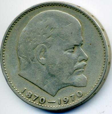 Lenin_100_001.jpg
