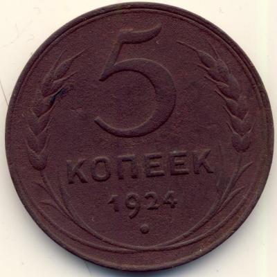 5k-24-r-r.jpg