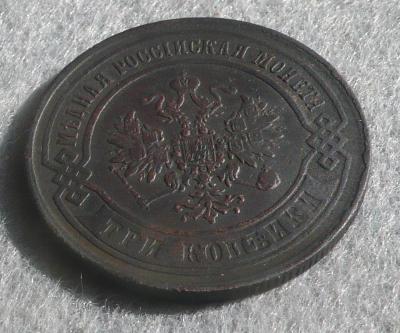 3_копейки-1868-1-2.jpg