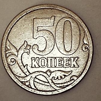 50к2007Жирн.jpg