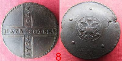 1724-8.jpg