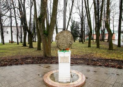 Памятник_копейке.jpg