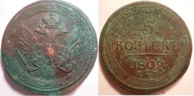 5 kop 1809 EM (orel 1806)1.jpg