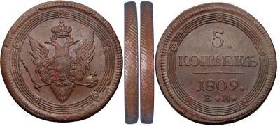 5 kop 1809-8 EM (4).jpg