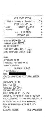 post-164-0-18911200-1430038472_thumb.jpg
