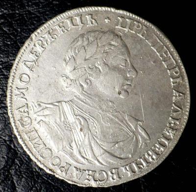 P1310337.JPG