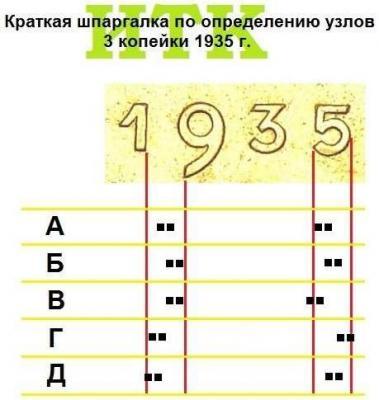 post-9980-0-77524200-1430034454_thumb.jpg