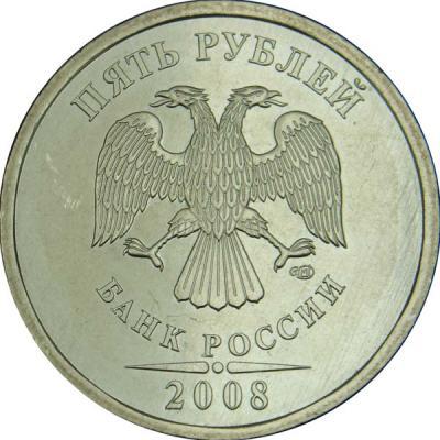 5r2008p.jpg
