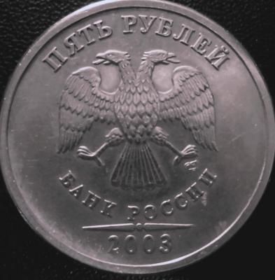 5р 2003 с-п.JPG