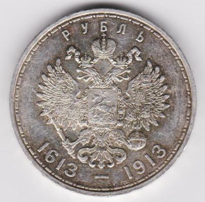 1913 2 001.jpg
