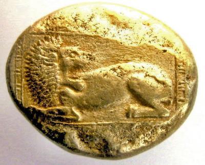 5-Kings-of-Miletos_-650-575BC-EL-Stater_-14_07g.jpg
