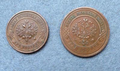2и3 копейки_1916-1.jpg