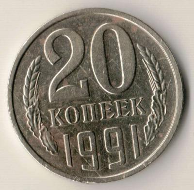 20.1991.JPG