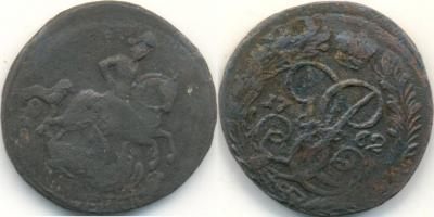 2копейки 1762 номинал под всадником.jpg