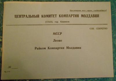 DSCN4558.JPG
