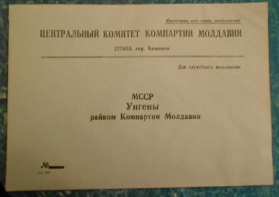 DSCN4555.JPG