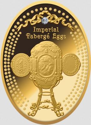 Niue_2015_Imperial Faberge Eggs_Кавказ_gold_revers.jpg