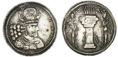 Sassanide - Sapur II - Drachme.jpg