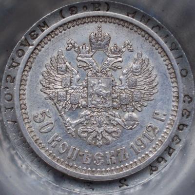 01-монета-в-отражателе.jpg
