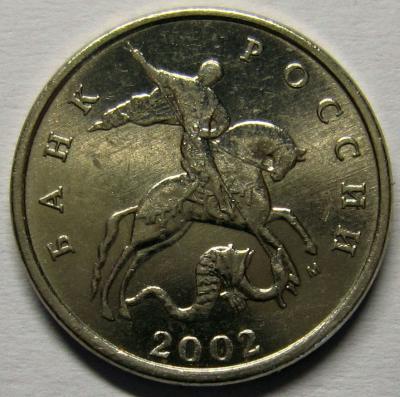 монета тс.jpg