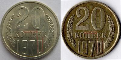 20.1970.JPG