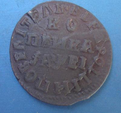 1715 ы.jpg