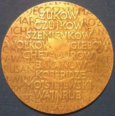 poznany2.jpg