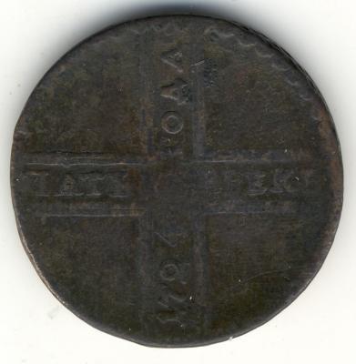 5 К.1724 мд.jpg