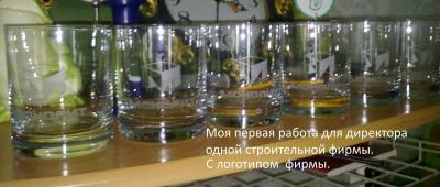 post-21103-0-48838300-1431534949_thumb.jpg