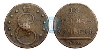 10к.1796.jpg
