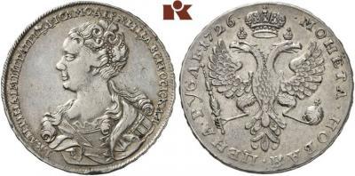 1 рубль 1726.jpg