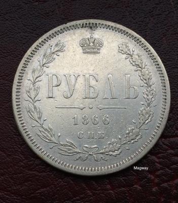 1866_р.jpg