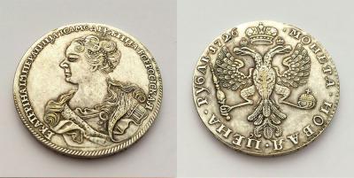 coin0.jpg