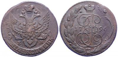 1796pp.JPG