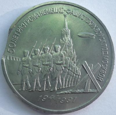 Копия Монеты 2096.jpg