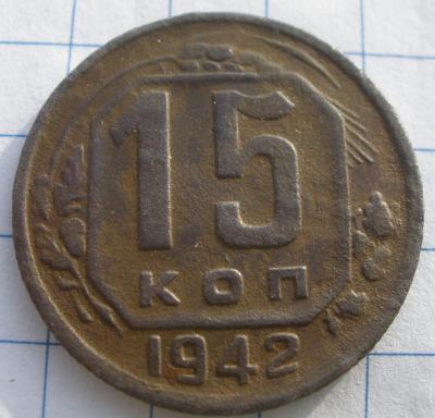 P5141191.JPG