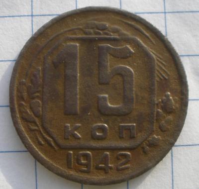 P5141189.JPG