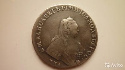 рубль 1756.jpg
