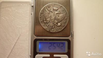 рубль 1756--.jpg