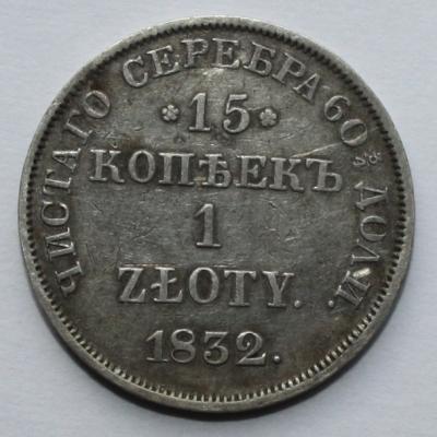 1832-1.jpg