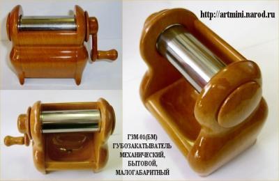 Gubozakatyvatelnaya-mashinka-WESTER-GBZ-M32.jpg